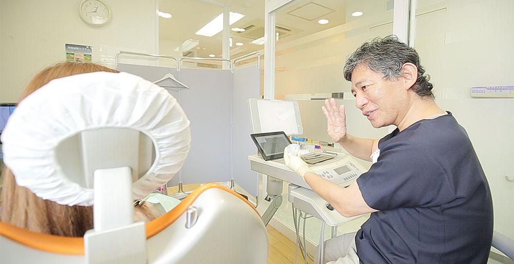さん 歯医者