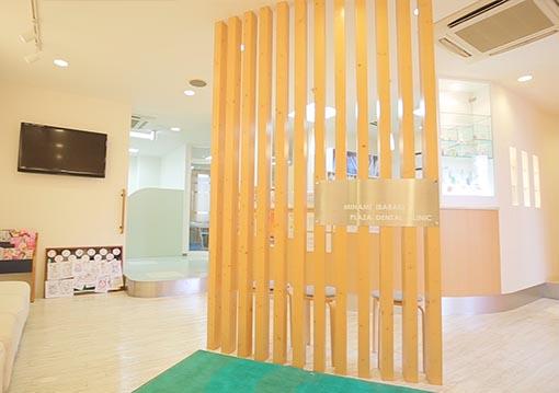 南茨木プラザ歯科の受付スペース